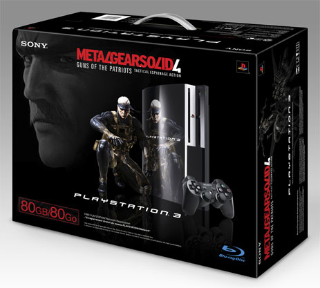Metal Gear Solid 4 PS3 Bundle