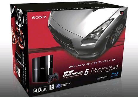 PS3 GT5 Bundle